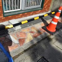 博多区 ファミリー物件 改修工事進行中
