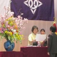 平成28年度卒業式!