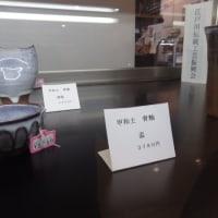 江戸工芸品