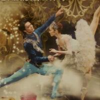 Kバレエの「シンデレラ」見に、渋谷BUNKAMURAへ
