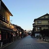 京都観光が大変らしい