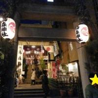 2017年初詣 烏森神社