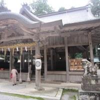 播磨国一ノ宮 伊和神社