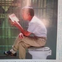 38歳の村上春樹氏のインタビュー記事