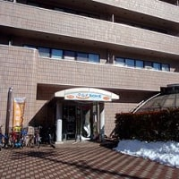 山京権堂温泉 Spa&Fitness テルメDOME