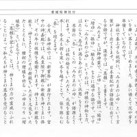 平成28年11月の掲示