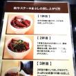 松阪牛ステーキまぶし@お肉の専門店スギモト