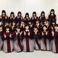 ミュージックステーション  『欅坂46/二人セゾン』  161202!