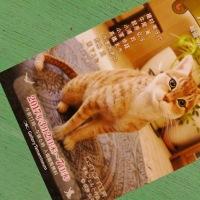 280. アニマル・アート展 in 名古屋 ・ The Exhibition of Animals in Art