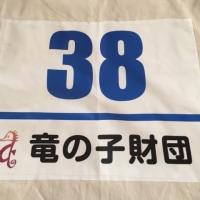 全日本大会応援ありがとうございました。