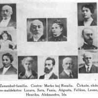 ザメンホフの家族たち