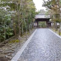 京都の町を歩くーその2-銀閣寺・南禅寺・知恩院