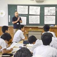 福祉で地域づくりを 高知県土佐町社協が学校やイベント支援