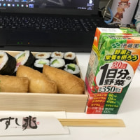 今日のお昼ご飯 すし兆の京助六
