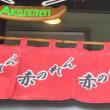 この日も暑かったね!という事で博多ラーメン店で「冷やし中華」を頂きましたよ!これも有りですね。