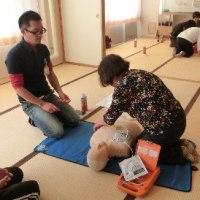 救急救命法講習会 参加者募集