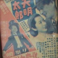 ポスター0056  昔の映画ポスター