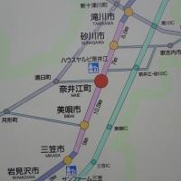 長い直線ロード 29.2km