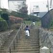 階段ダッシュPart3