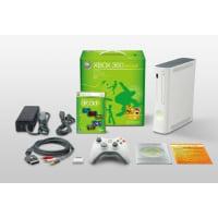 Xbox 360 アーケード(HDMI端子搭載) 特価