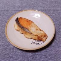 つまみ 銀鮭の天ぷら