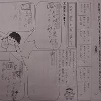 国語の授業(2年)