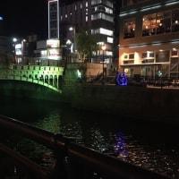 名古屋なぅ。