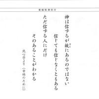 平成28年6月の掲示