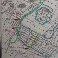 番外編 4 姫路モノレールだけではなかった石見市長親子二代の執念