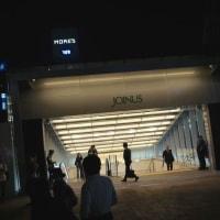 JR横浜駅西口がすこしづつ、変わっています。