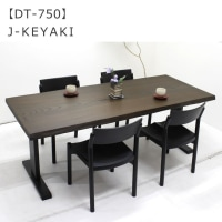 【撮影報告】神代欅 一枚板 ダイニングテーブル を撮影致しました。【DT-750】