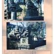 狛犬 No21-445 小山市 本町 愛宕神社