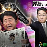<加計学園>前川前文科次官会見詳報 毎日新聞