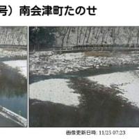 南会津ライブカメラ