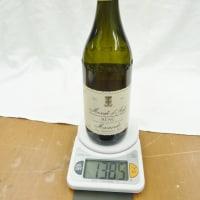 ワインの重量?