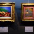 うろこ美術館