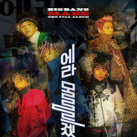 BIGBANG MADE THE FULL ALBUM