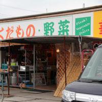 久喜市菖蒲町 雪みるく