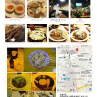 歌舞伎町入り口の庶民的な居酒屋で二次会。「トラノコ」で100円ハイボールをいただく。