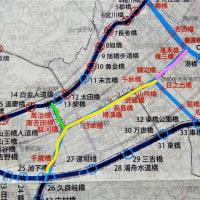 2017・4・29 テキトーに渡るおばさんの橋 横浜の架替関東大震災復興橋梁・栄橋 イセザキモール7St.。かつて新富士見川という川があった。