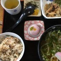 愛顔(えがお)つなぐえひめ国体  2017