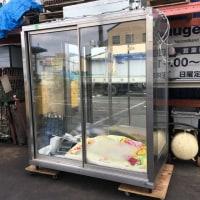 ダイワ冷機 フラワー冷蔵ショーケース はな庫ちゃん 入荷しました・・