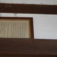 神社東0094  新熊野神社  7