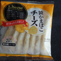 ふるさと宮城 -女川町・チーズ笹かまぼこ-