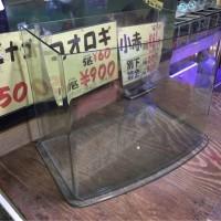 中古 460×370×300オールガラス水槽