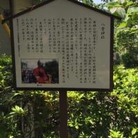 浦賀をぶらりと散歩する(2)