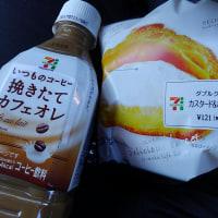 20161203記録(kata54)、師走1人旅出発、帯広(愛国駅・幸福駅・ばんえい競馬)