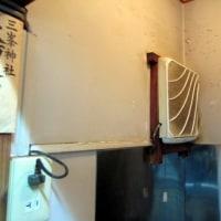 台所換気扇:紐が引っ張れないでお伺いでした。→後継三菱EX-20LF6に交換工事