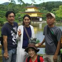 京都、四国旅行1日目