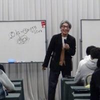 玉置先生のスーパー講義。熱意も厳しさも愛情も…すべてスーパーでした!!